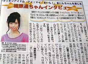 f_haruka120202.jpg