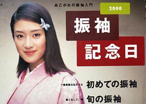 f_kinenbi091216.jpg