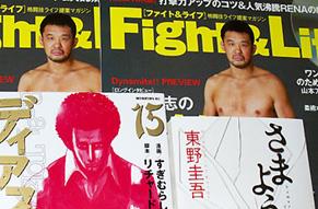 fight_life091224.jpg
