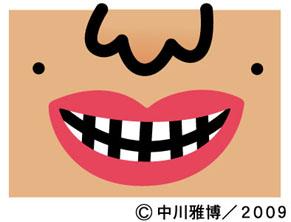 fujii_l090219.jpg