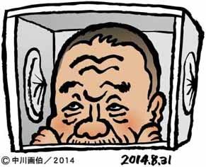 fujiwara_140901.jpg