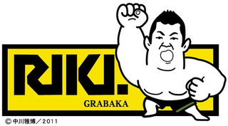 fukuda_r110301.jpg