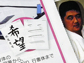 futahaguro170314.jpg