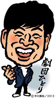 g__hitori121220.jpg