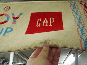 gap111119.jpg