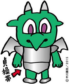 green_150210.jpg
