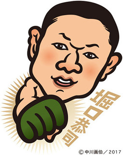 h___kyoji170417.jpg