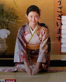 h_natsuki140105.jpg