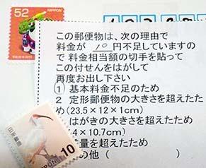 hagaki180112.jpg