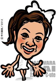 hagiwara120724.jpg