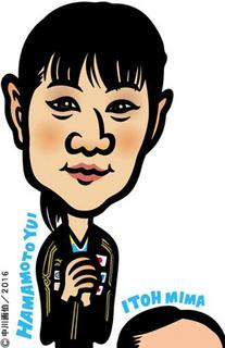 hama_yui160307.jpg