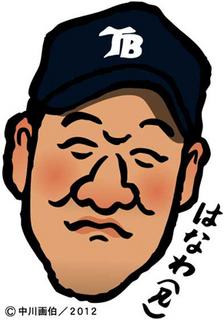 hanawa120619.jpg