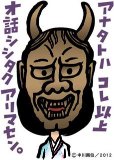 hannyarobo120915.jpg