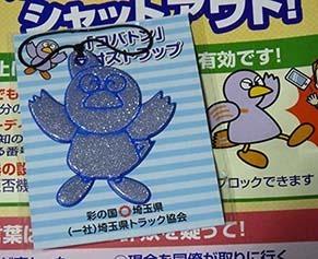 hanshazai1805201.jpg