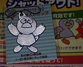 hanshazai1805202.jpg