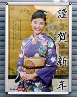 harada_n110105.jpg