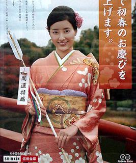 harada_n120103.jpg