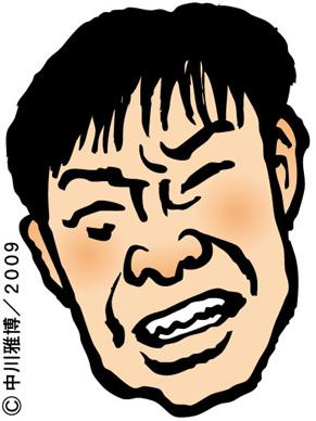 haraichiwai091107.jpg