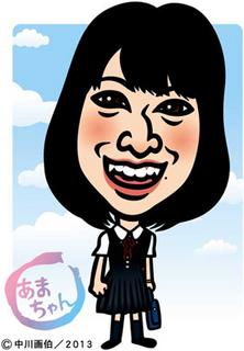 hashimoto_a130927.jpg