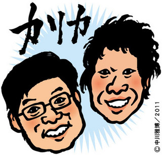 hayashiro110910.jpg