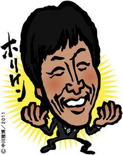 horiuchi_k111022.jpg