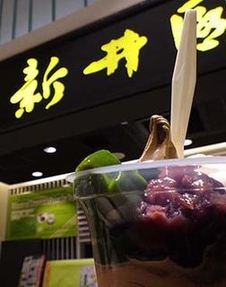 houji_c190323.jpg