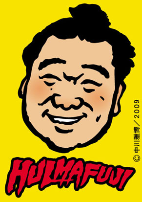 hulmania090525.jpg