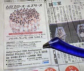 ichimai1810032.jpg