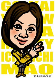 ichimichi_m110223.jpg
