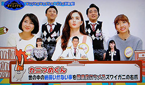 ichiya170314.jpg