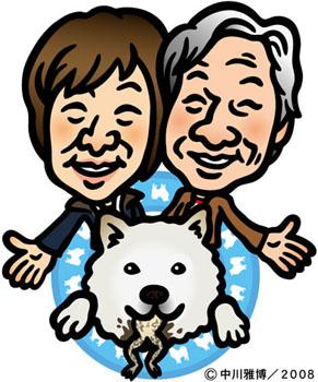 ishikawa_d100807.jpg