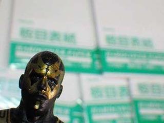 itame201013.jpg