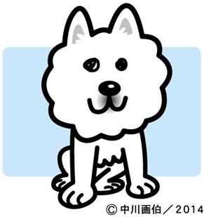 iyo_illust140514.jpg