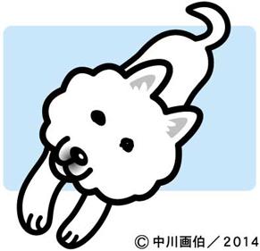 iyo_illust140517.jpg