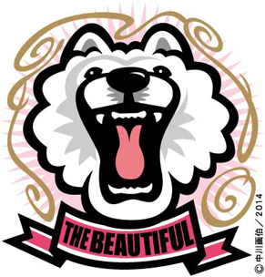 iyo_logo140526.jpg