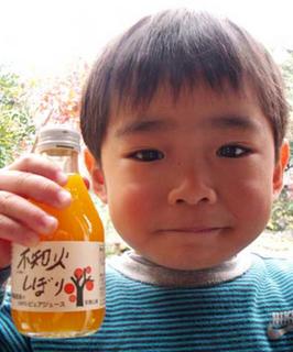 juiceboy131210.jpg