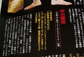 k_award090122.jpg