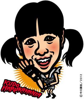 k_haruka120503.jpg