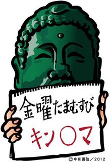 k_haruka120820.jpg