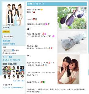 kabao_130907.jpg