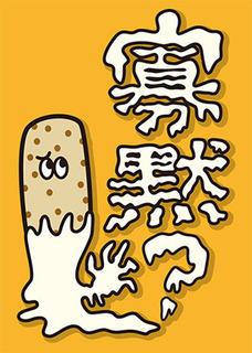 kamoku_161019.jpg