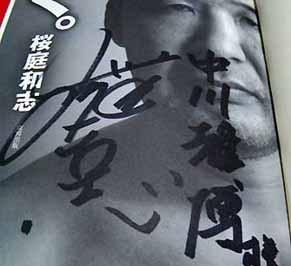 kanashimi1408212.jpg