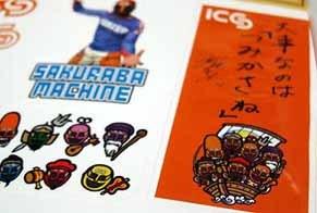 kanashimi1408213.jpg