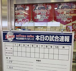 kawagoe1708032.jpg