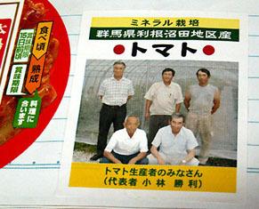 kawaii110717.jpg