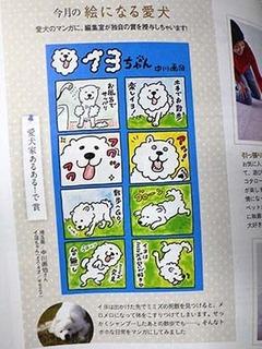 kimochi181006.jpg