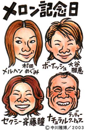 kinenbi100505.jpg