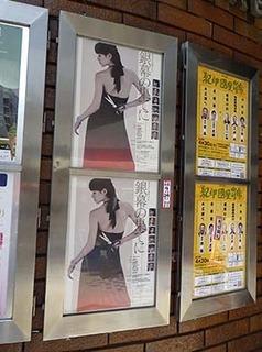 kinokuniya1904251.jpg