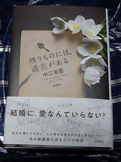 kinokuniya1904252.jpg