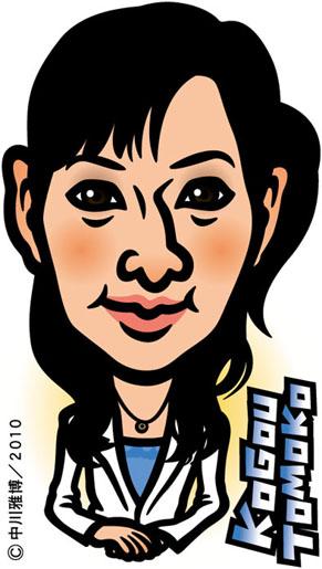 kogoutomoko100406.jpg